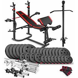 Скамья тренировочная с партой и тягой HS-1065 Premium+ штанга и гантели 160 кг для дома и спортзала