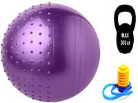 Мяч для фитнеса D 65см , фитбол ,насос в подарок