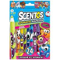 Набор для творчества Scentos Ароматные маркеры Тонкая линия 24 цв (40722)