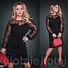 Нарядное платье приталенного силуэта с красивыми пышными рукавами, батал большие размеры, фото 4