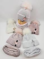 Детскиезимние польские шапки на флисе с помпоном и снудом для девочек оптом, р.46-48, Польша (Ambra)