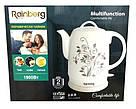 Чайник керамический Rainberg 2 л TyT, фото 4