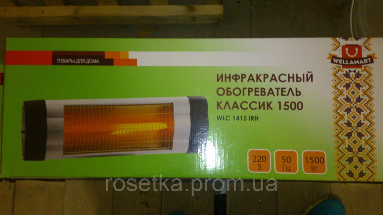 Инфракрасный обогреватель Классик 1500