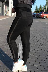 Лосины женские утеплённые черные замш на велюре с лампасами №9176