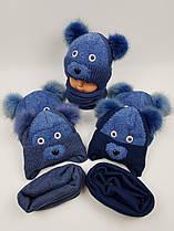 Детские зимние польские шапки с помпоном и снудом для мальчиков оптом, р.44-46, Польша (Ambra)