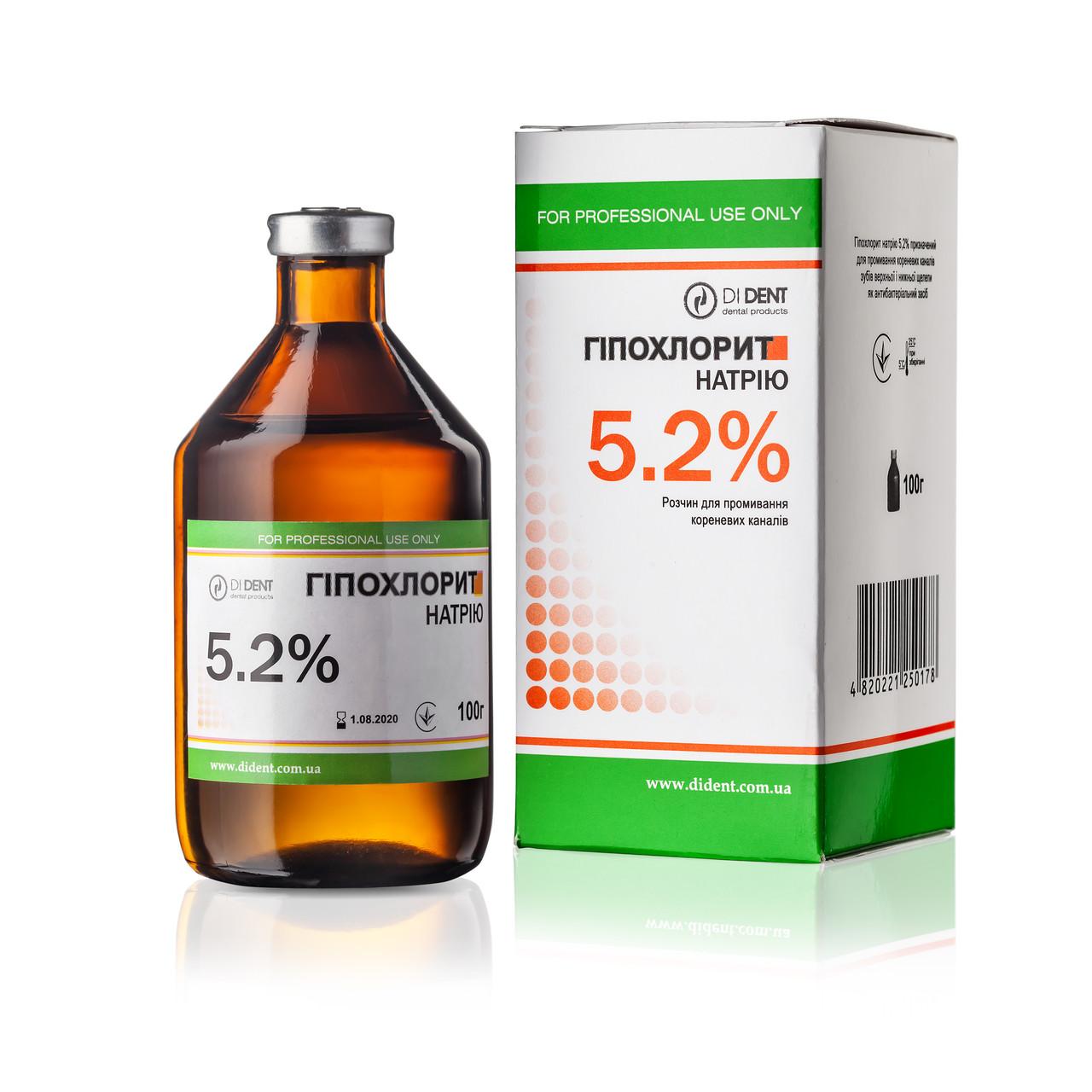 Гипохлорит натрия 5,2% раствор Дидент