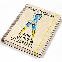 """Деревянный ежедневник для женщин на резинке """"Keep Calm and love Ukraine"""""""