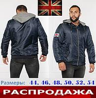 Мужская куртка с капюшоном, демисезонная. Осенняя куртка ветровка бомбер, пилот.