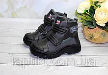 Демисезонные детские ботинки для мальчика
