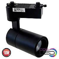 LED Светильник трековый HOROZ ELECTRIC ATLANTA 10W 4200K (черный) 800Lm 85-265V