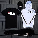 Fila мужской белый спортивный костюм с капюшоном осень.Комплектом дешевле! 2 кофты+штаны+ кепка + футболка), фото 7