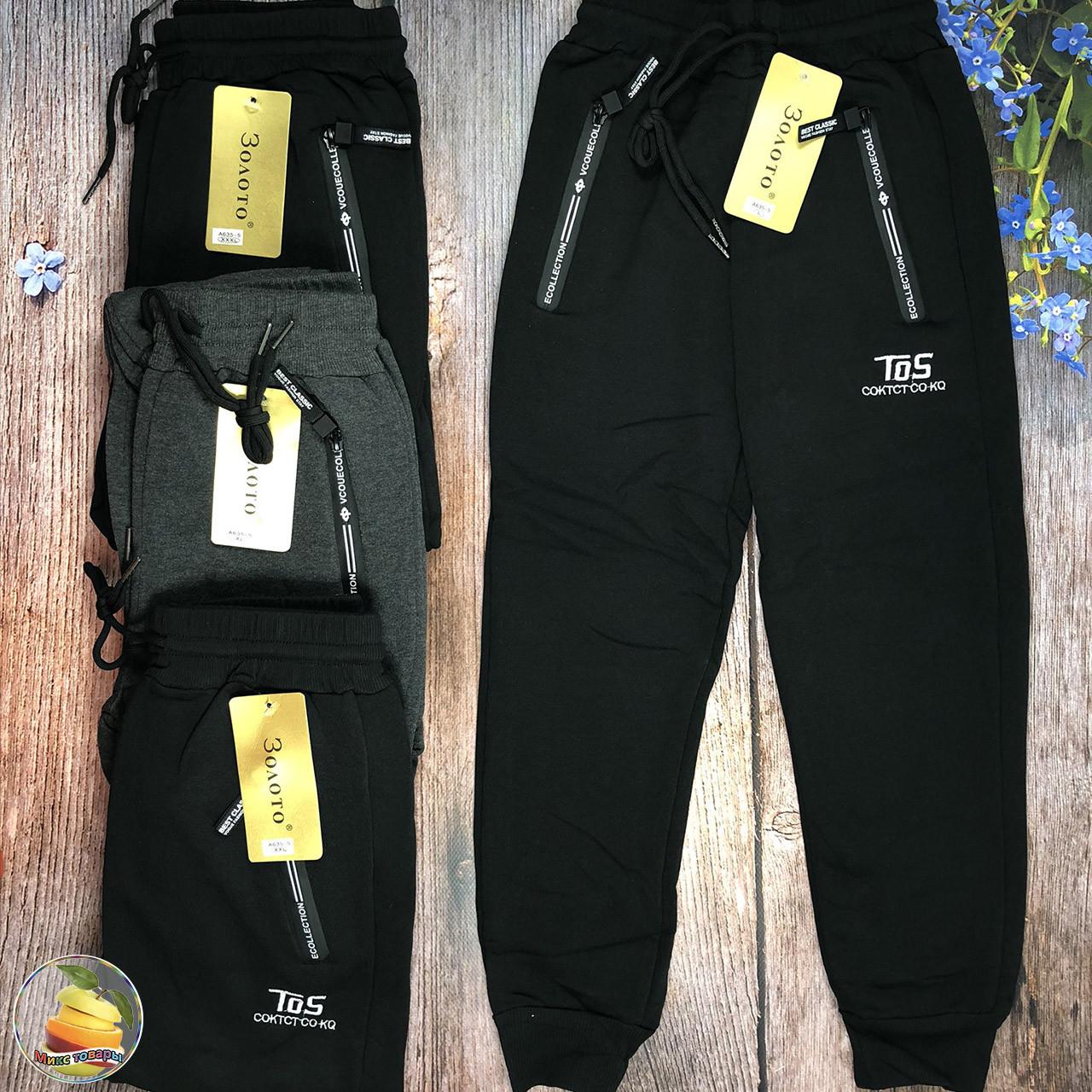Спортивні штани на байку для підлітка Розміри: 9-10,10-11,12-13,13-14 років (20814)