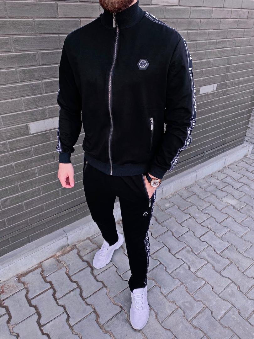 PHILIPP PLEIN 1078 мужской черный спортивный костюм осень.Куртка PHILIPP PL черная штаны PHILIPP PL черные