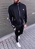 PHILIPP PLEIN 1078 мужской черный спортивный костюм осень.Куртка PHILIPP PL черная штаны PHILIPP PL черные, фото 2
