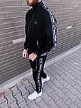 PHILIPP PLEIN 1078 мужской черный спортивный костюм осень.Куртка PHILIPP PL черная штаны PHILIPP PL черные, фото 3