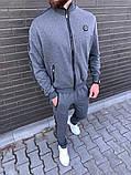 PHILIPP PLEIN 1078 мужской черный спортивный костюм осень.Куртка PHILIPP PL черная штаны PHILIPP PL черные, фото 6