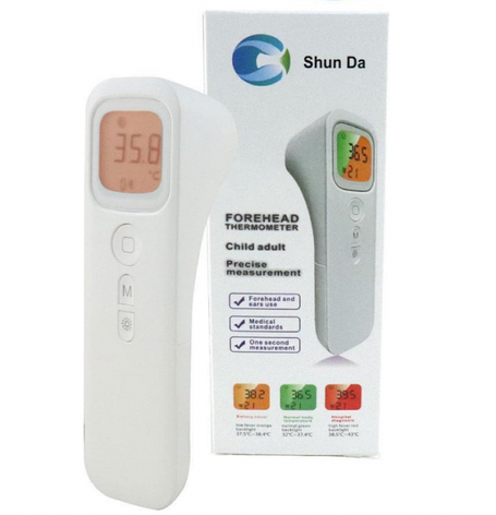 Термометр Shun Da WT001 бесконтактный цифровой инфракрасный, фото 2