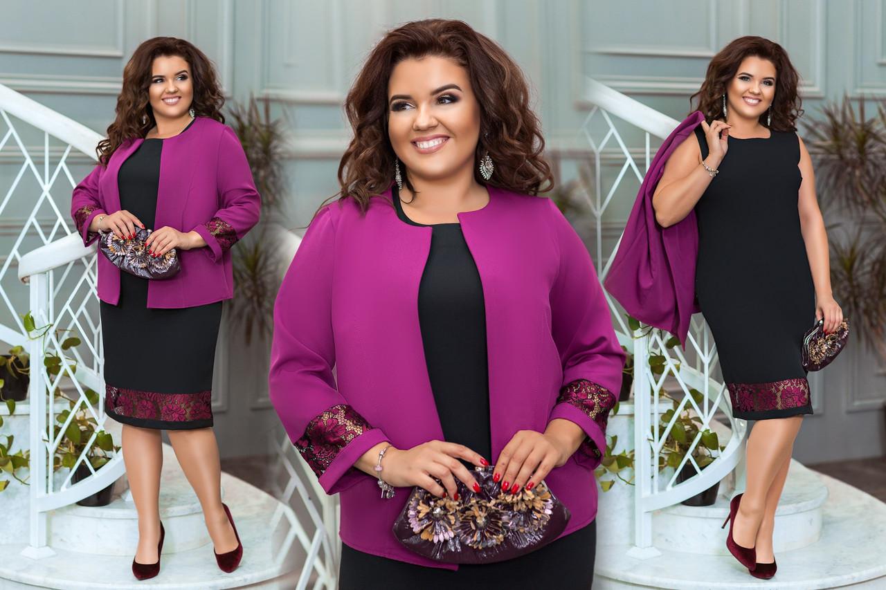Элегантный деловой женский костюм из жакета и платья со вставками гипюра, батал большие размеры