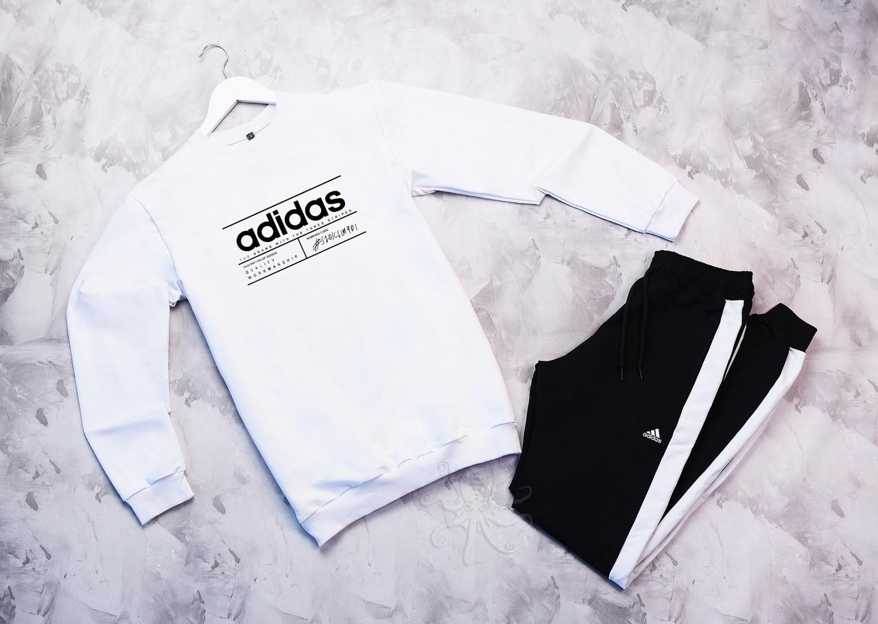 Adidas Originals Brand With мужской белый с лампасами спортивный костюм с капюшоном весна осень. Худи + штаны