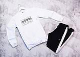 Adidas Originals Brand With мужской белый с лампасами спортивный костюм с капюшоном весна осень. Худи + штаны, фото 2