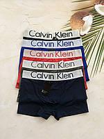 Відмінний набір нижньої білизни Calvin Klein, чоловічі труси Кельвін Кляйн, класичні боксерки 5 шт. Репліка!, фото 3