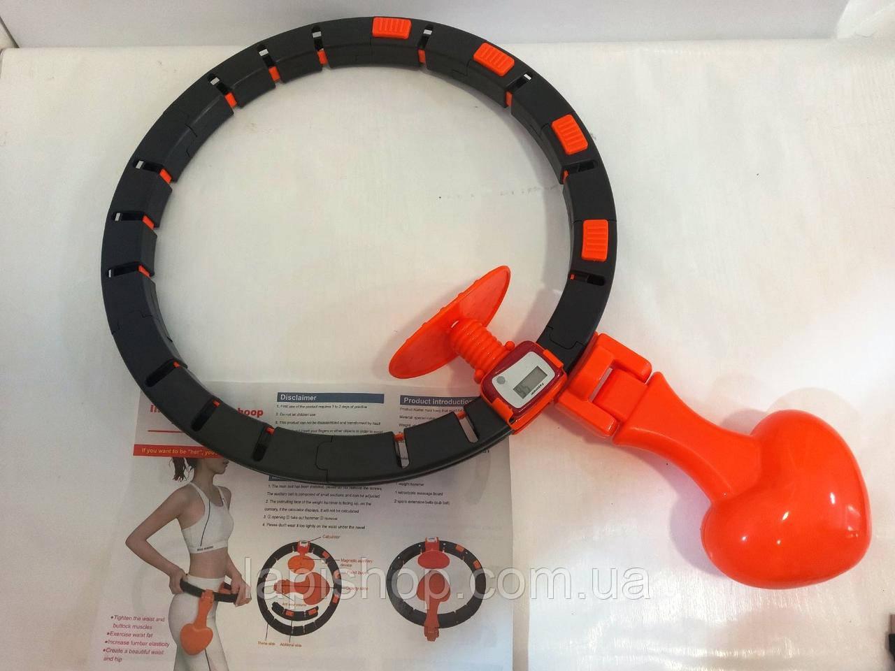Хулахуп обруч для похудения массажный HULA Hoop LED