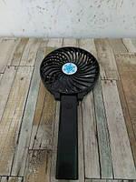 УЦЕНКА! Ручной портативный вентилятор складной Mini Fan Handy SS-2 Черный, фото 2