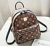 Качественный женский рюкзак в стиле Луи Витон