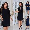 Р 48-62 Нарядное платье с кружевом Батал 22439