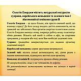 Солстик Энерджи, Solstic Energy, Витаминный напиток натуральный  NSP, НСП, США. 30 стиков., фото 2