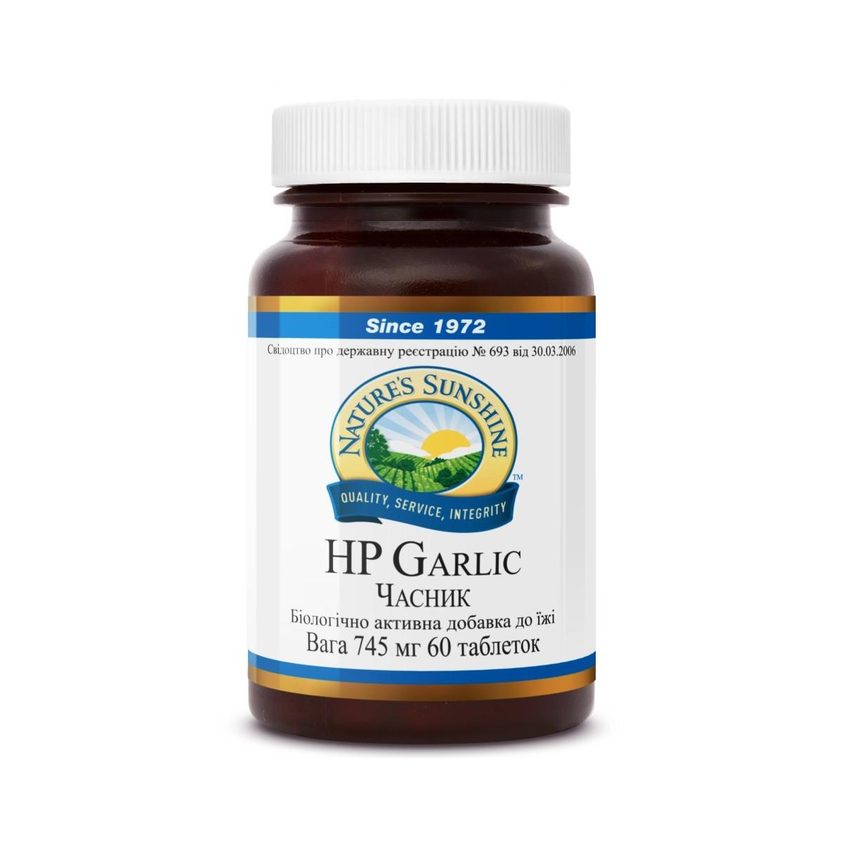 Чеснок HP Garlic, NSP, США
