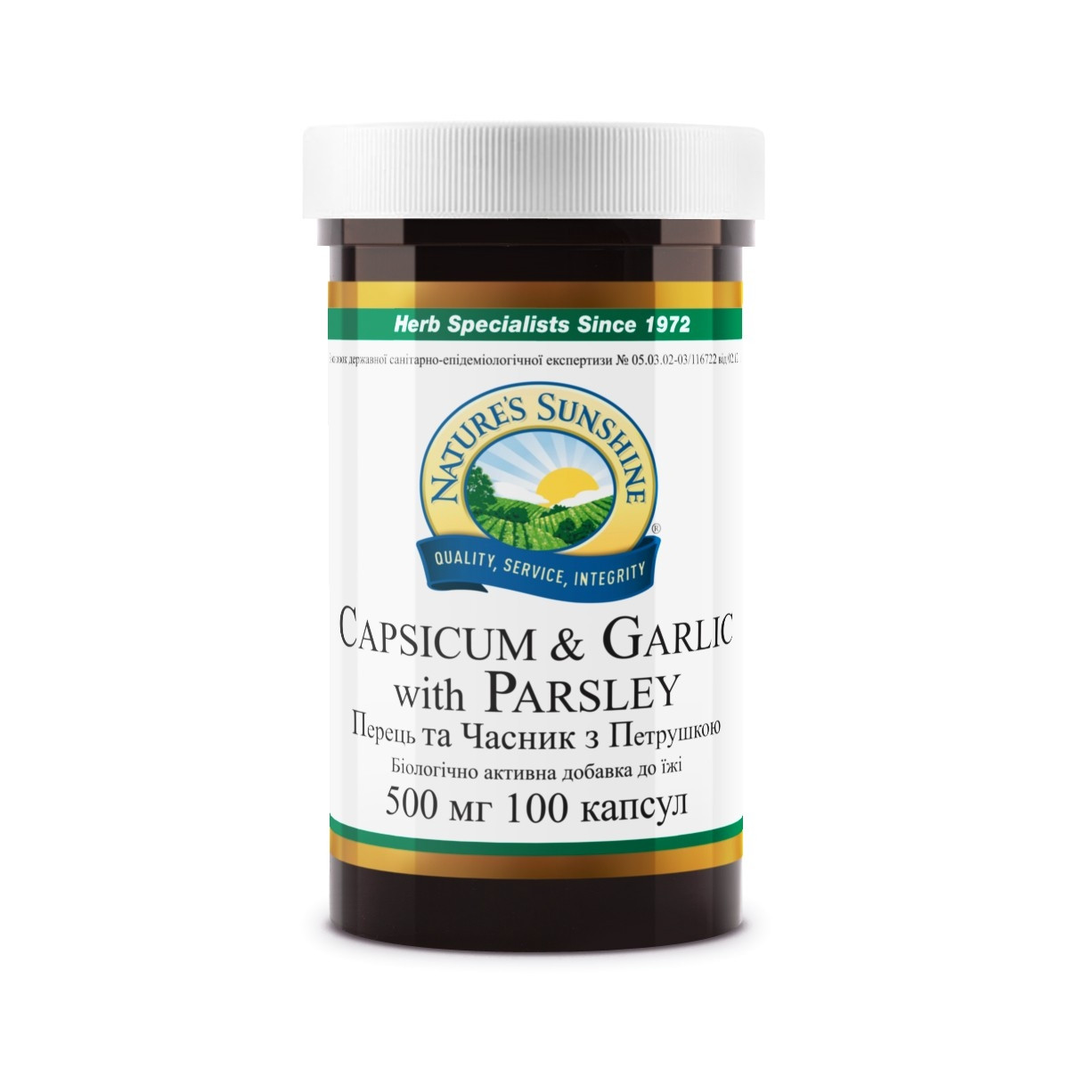 Перец, Чеснок, Петрушка Capsicum & Garlic with Parsley,  NSP, США