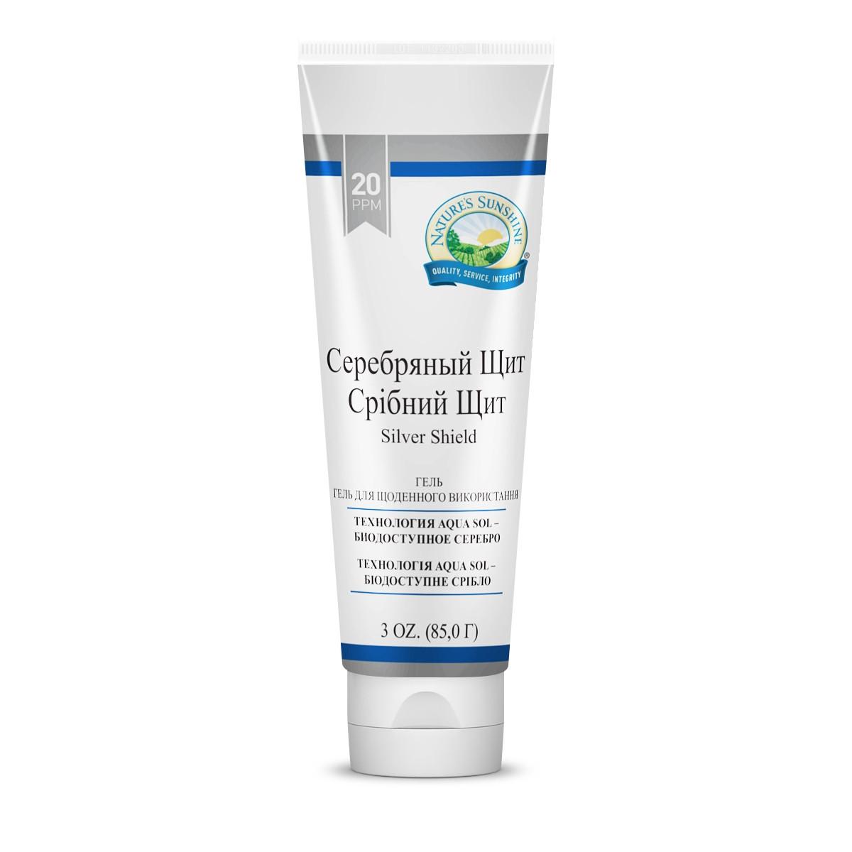 Гель «Серебряный Щит» Silver Shield Gel, NSP, США, НСП.  Увлажнение и очищение кожи.