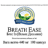 Breath Ease, Брес Іс Легкість дихання, NSP, США, фото 3