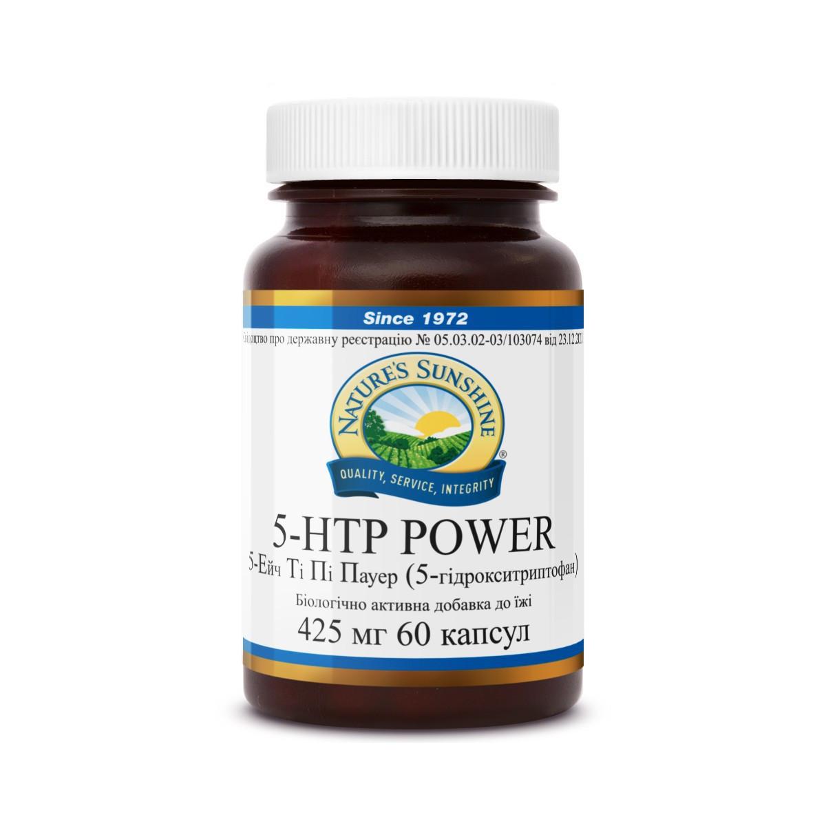 5-HTP Power 5-ЭйчТиПи Пауэр (5-гидрокситриптофан), NSP, США