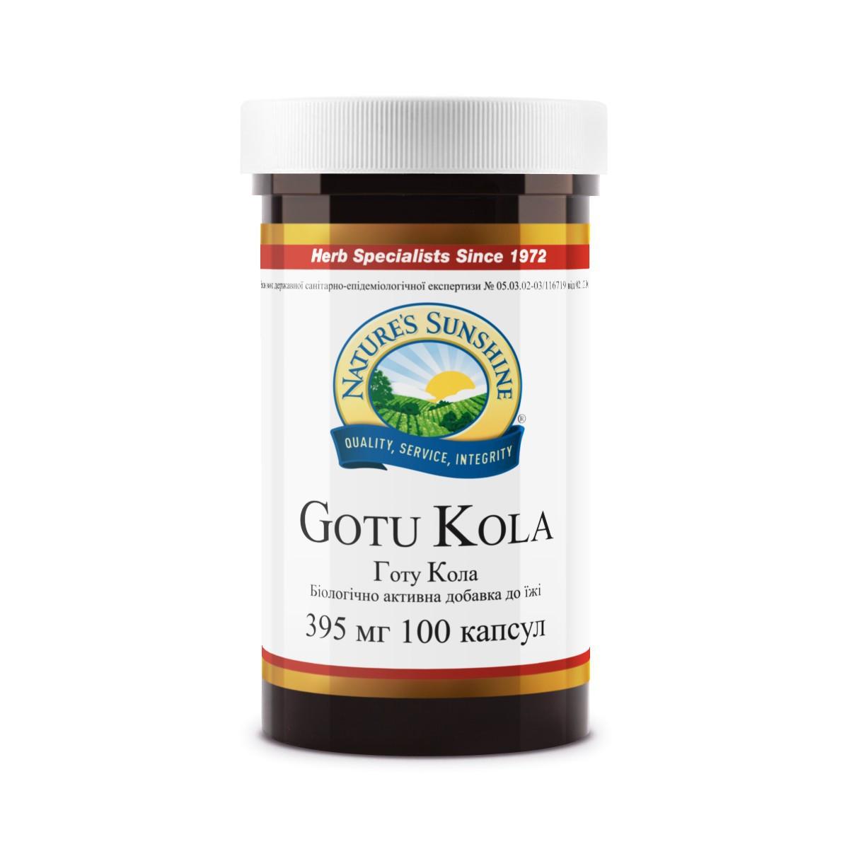 Gotu Kola Готу Кола, NSP, НСП, США. Підвищує розумові здібності, пам'ять, швидкість реакції