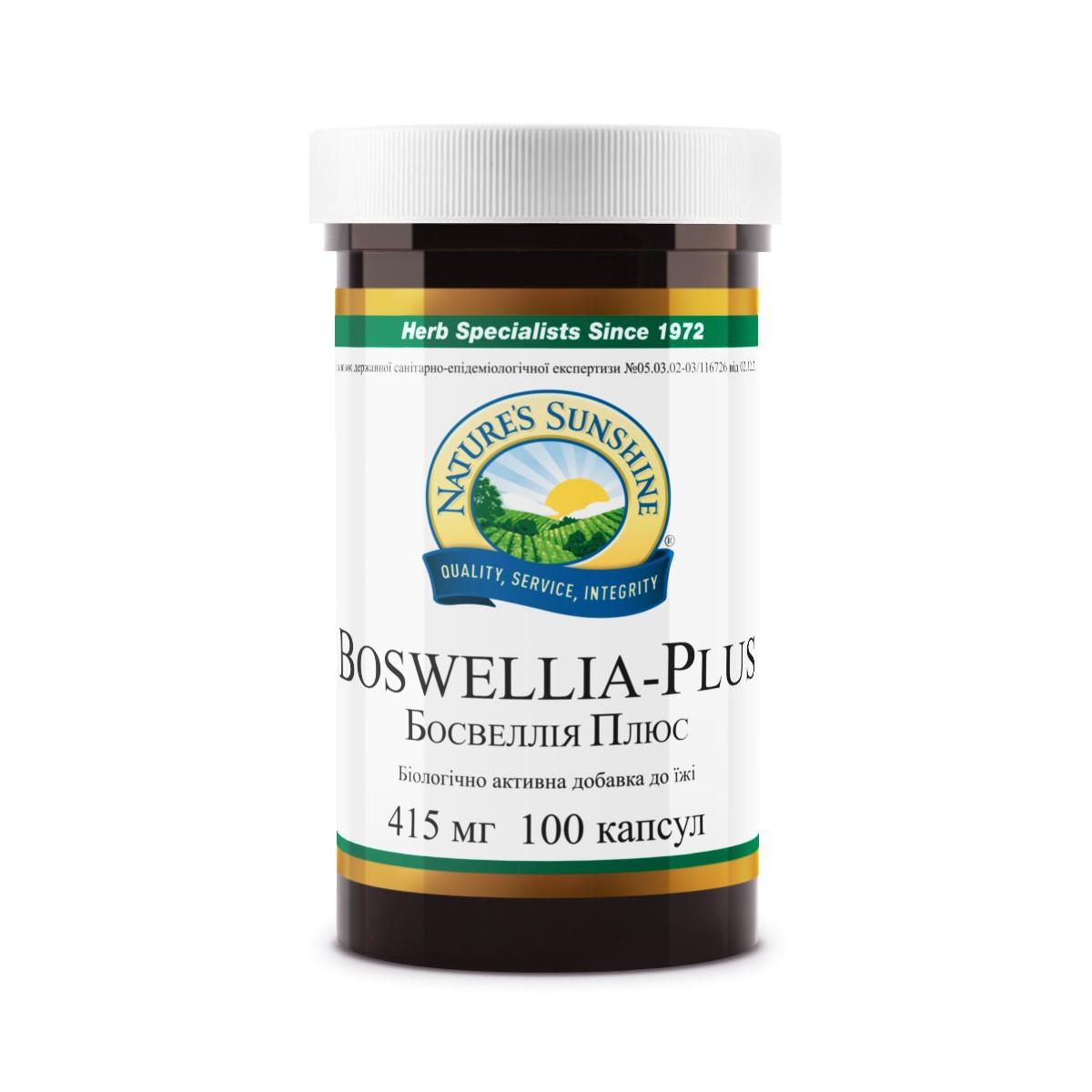 Boswellia Plus Босвеллия Плюс, НСП, США. Для сосудов, суставов и костей. Уменьшает болевой синдром.