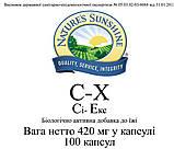 C-X Си-Экс, NSP, НСП, США. Натуральный препарат для женского здоровья., фото 3