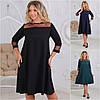 Р 50-56 Нарядное платье трапеция с прозрачными вставками Батал 22440