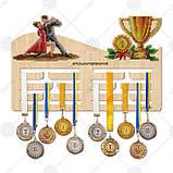 Медальница под вышивку бисером или крестиком Медальница 213, фото 2