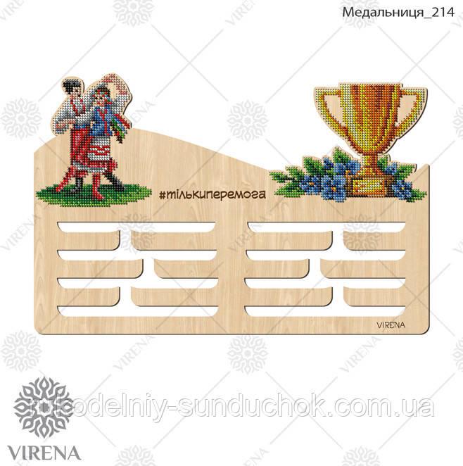 Медальница под вышивку бисером или крестиком Медальница 214
