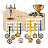 Медальница под вышивку бисером или крестиком Медальница 219, фото 2