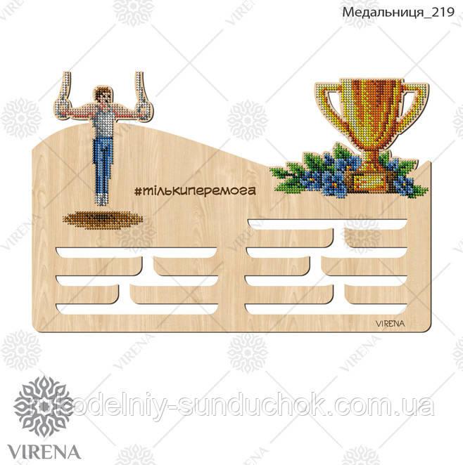 Медальница под вышивку бисером или крестиком Медальница 219