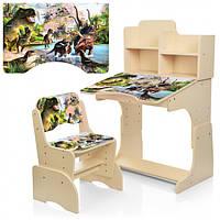 Парта Bambi Динозавры B 2071-91-3(UA) Light wood (B 2071-91)