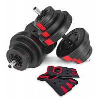 Гантели композитные 2х20 кг разборные Hop-Sport PRO с перчатками для дома и спортзала посадочный D: 31 мм
