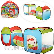 Палатка детская с тоннелем большая, для дома и улицы, состоит из 3 частей, длина 230см 999-147