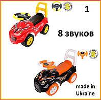 """Машинка Толокар Беговел """"Автомобиль для прогулок ТехноК"""", арт.6665 (красная)"""