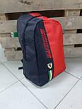 Спортивный городской рюкзак Puma Scuderia Ferrari пума Феррари Красный Vsem, фото 2