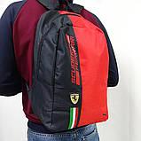 Спортивный городской рюкзак Puma Scuderia Ferrari пума Феррари Красный Vsem, фото 5