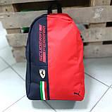 Спортивный городской рюкзак Puma Scuderia Ferrari пума Феррари Красный Vsem, фото 8